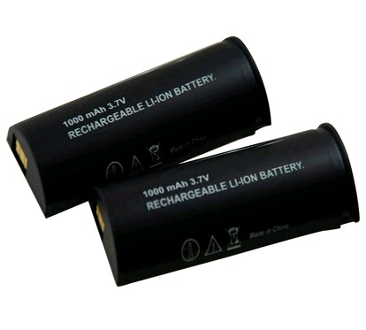 batterie pour camera bullet hd pro 1080P