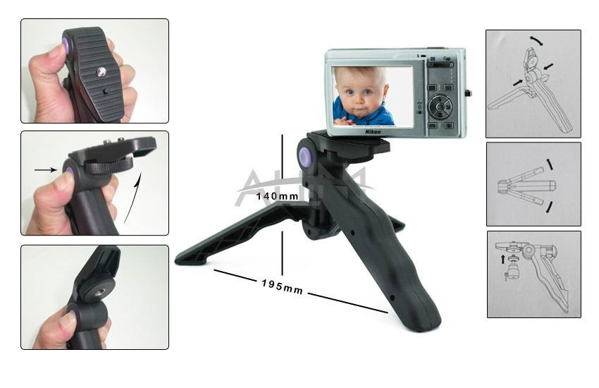 tripod multifonctions pour camera drift hd